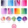 Aerial Silks (Gradient Colours)